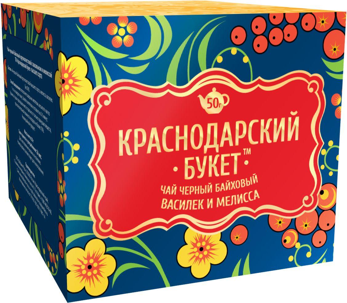 Краснодарский букет чай черный с васильком и мелиссой, 50 г4607051542143Нежные лепестки василька придают напитку изысканности, а тонизирующая мелисса создает приятный насыщенный аромат.
