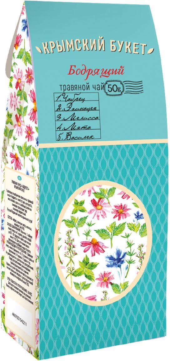 Крымский букет Бодрящий травяной чай, 50 г крымский букет ромашка травяной чай в пакетиках 20 шт
