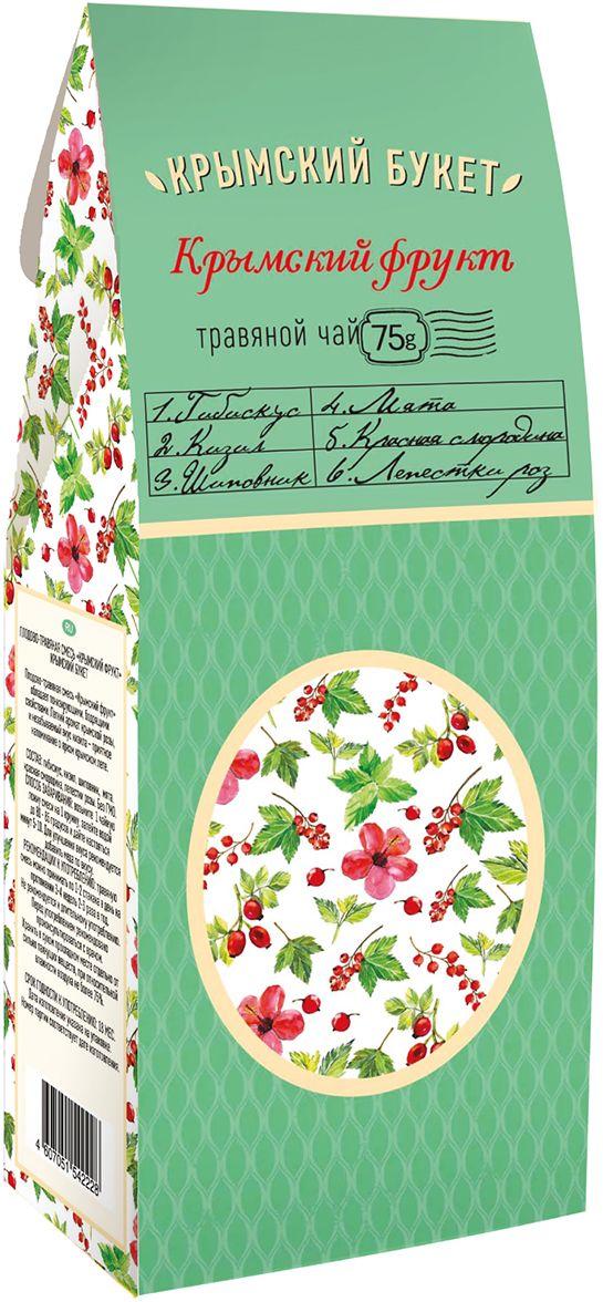 Крымский букет Крымский фрукт травяной чай, 75 г крымский букет ромашка травяной чай в пакетиках 20 шт