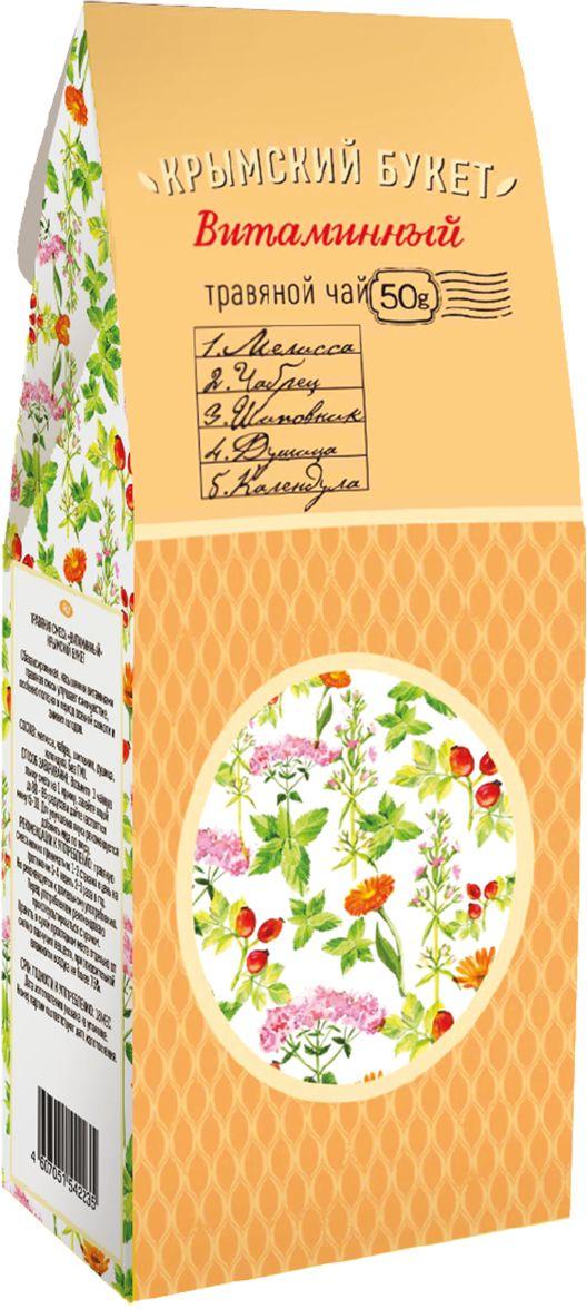 Крымский букет Витаминный травяной чай, 50 г крымский букет ромашка травяной чай в пакетиках 20 шт