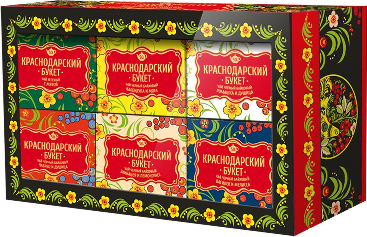 Краснодарский букет Подарочный набор чая, 6 шт по 50 г4607051542303Набор составлен по принципу полноценной чайной коллекции и включает как тонизирующие, так и успокаивающие чайные композиции. Упаковка имеет яркий дизайн и хорошо подходит в качестве подарка родным и близким.
