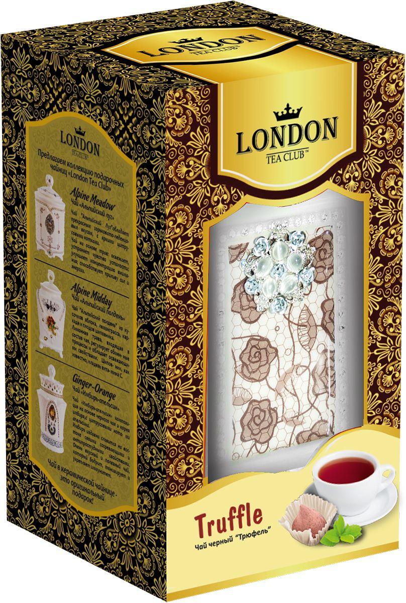 London Tea Club Трюфель чай черный в чайнице, 100 г4607051542334Чай Трюфель с бархатным вкусом черного чая с нежным ароматом какао и шоколадно-сливочной помадки. Яркое сочетание чая с лепестками сафлора подарит вам и вашим близким гармонию и солнечное настроение на весь день.
