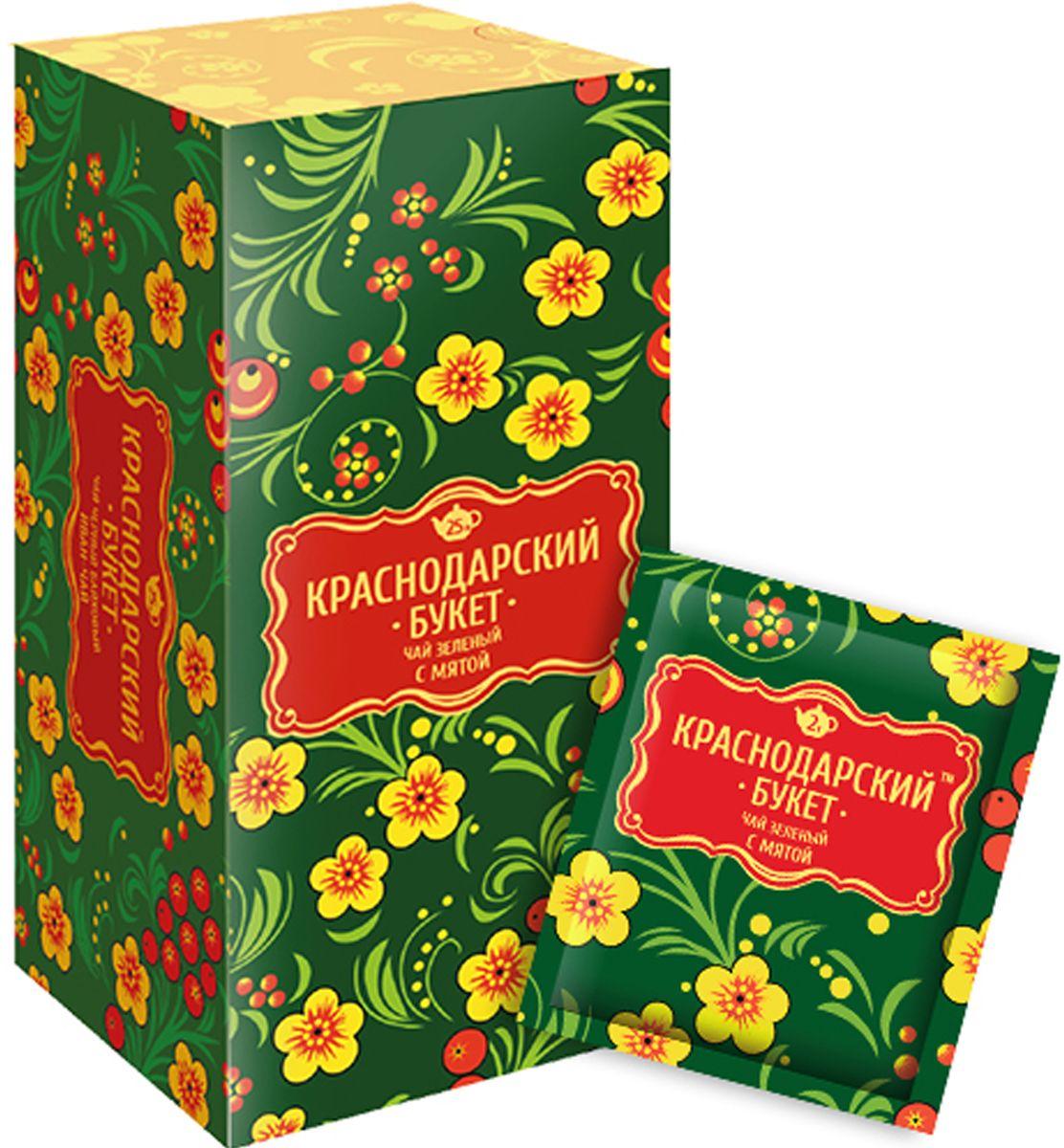Краснодарский букет чай зеленый с мятой в пакетиках, 25 шт4607051543010Классическое сочетание зеленого чая с душистой мятой создает мягкий успокаивающий эффект, отлично освежает и утоляет жажду.