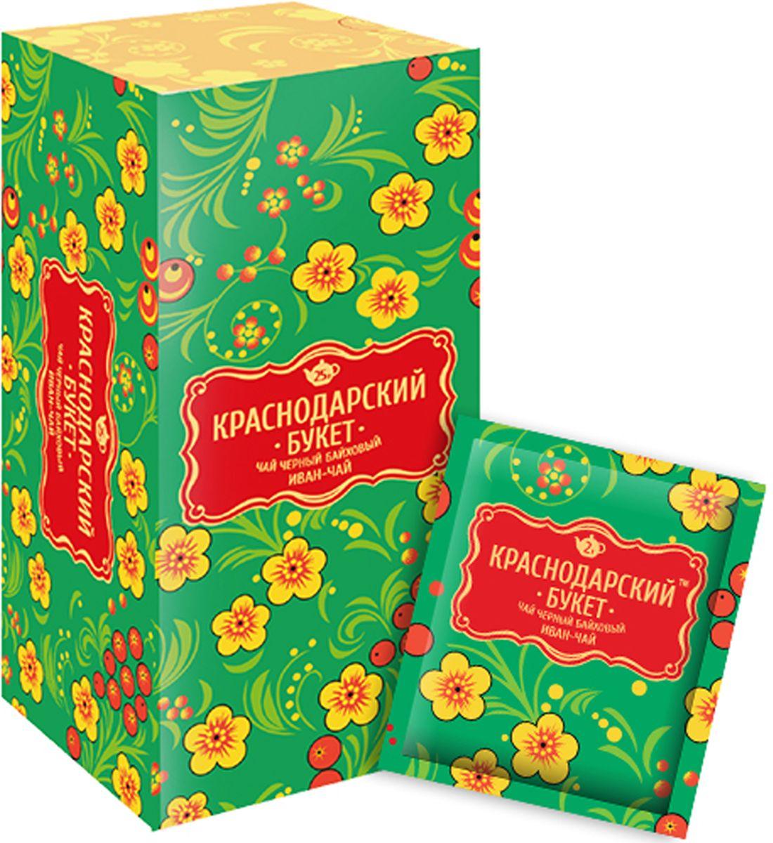 Краснодарский букет чай черный с иван-чаем в пакетиках, 25 шт4607051543058Иван-чай придает напитку приятный, чуть терпкий вкус с душистым цветочно-травяным ароматом.Всё о чае: сорта, факты, советы по выбору и употреблению. Статья OZON Гид