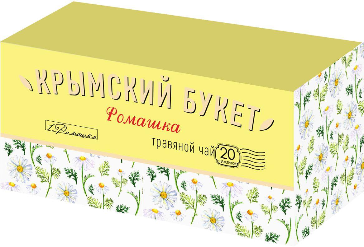 Крымский букет Ромашка травяной чай в пакетиках, 20 шт крымский букет ромашка травяной чай в пакетиках 20 шт