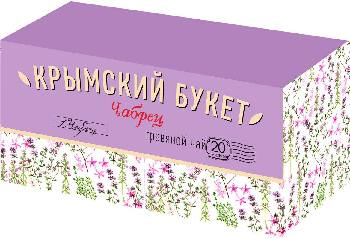 Крымский букет Чабрец травяной чай в пакетиках, 20 шт легенды крыма натуральный крымский травяной чай ялта 40 гр легенды крыма