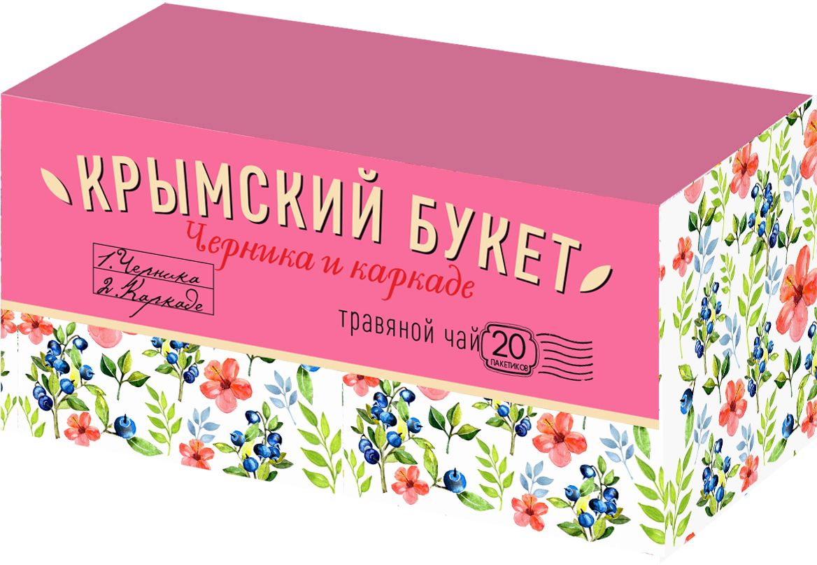 Крымский букет Черника и каркаде травяной чай в пакетиках, 20 шт крымский букет ромашка травяной чай в пакетиках 20 шт