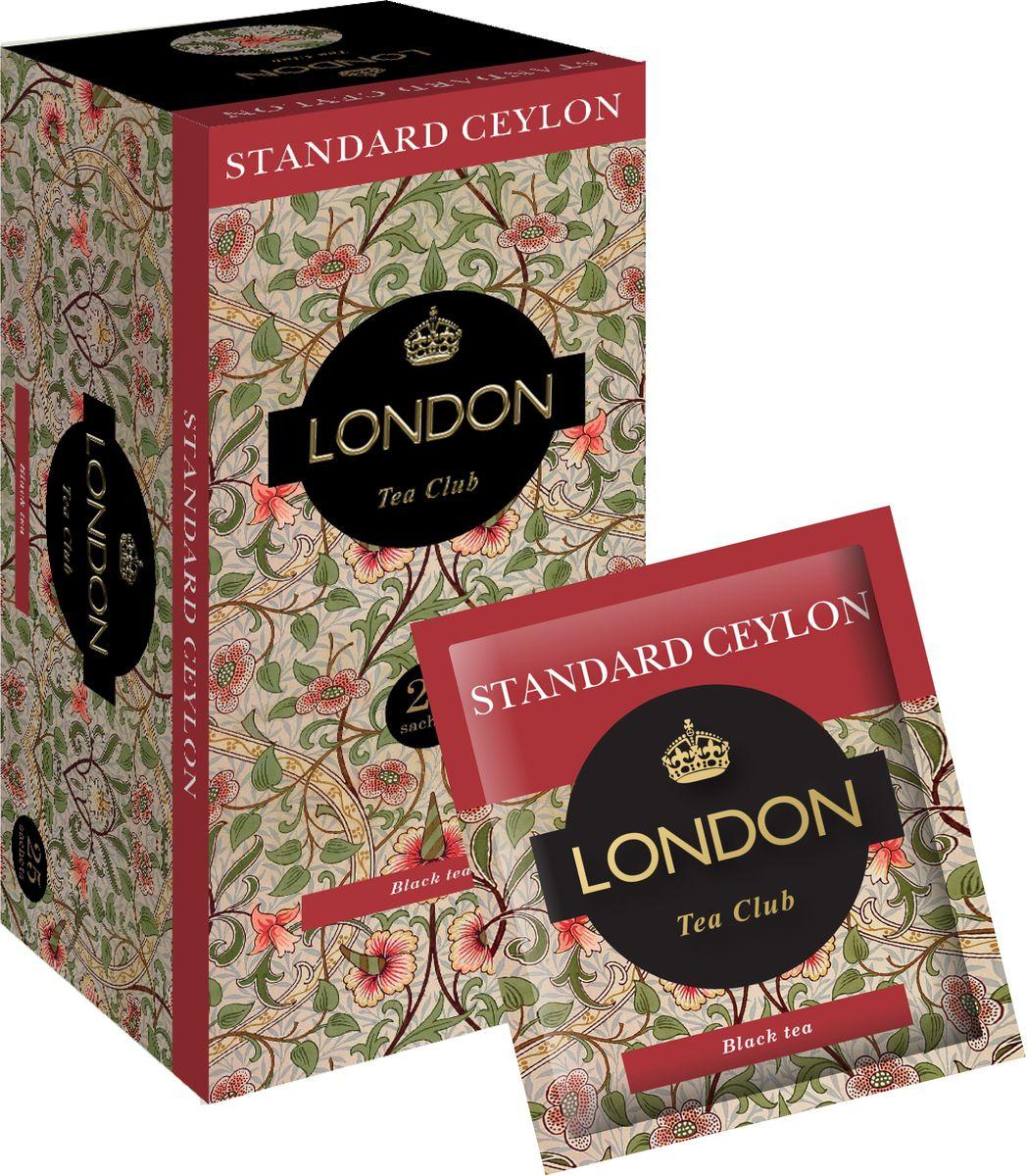 London Tea Club Standard Ceylon черный чай в пакетиках, 25 шт4607051543416Стандарт цейлонского чая хорошо известен своим качеством. Этот чай славится своим ароматом и насыщенным, крепким, терпким вкусом. Отлично сочетается с молоком или лимоном.