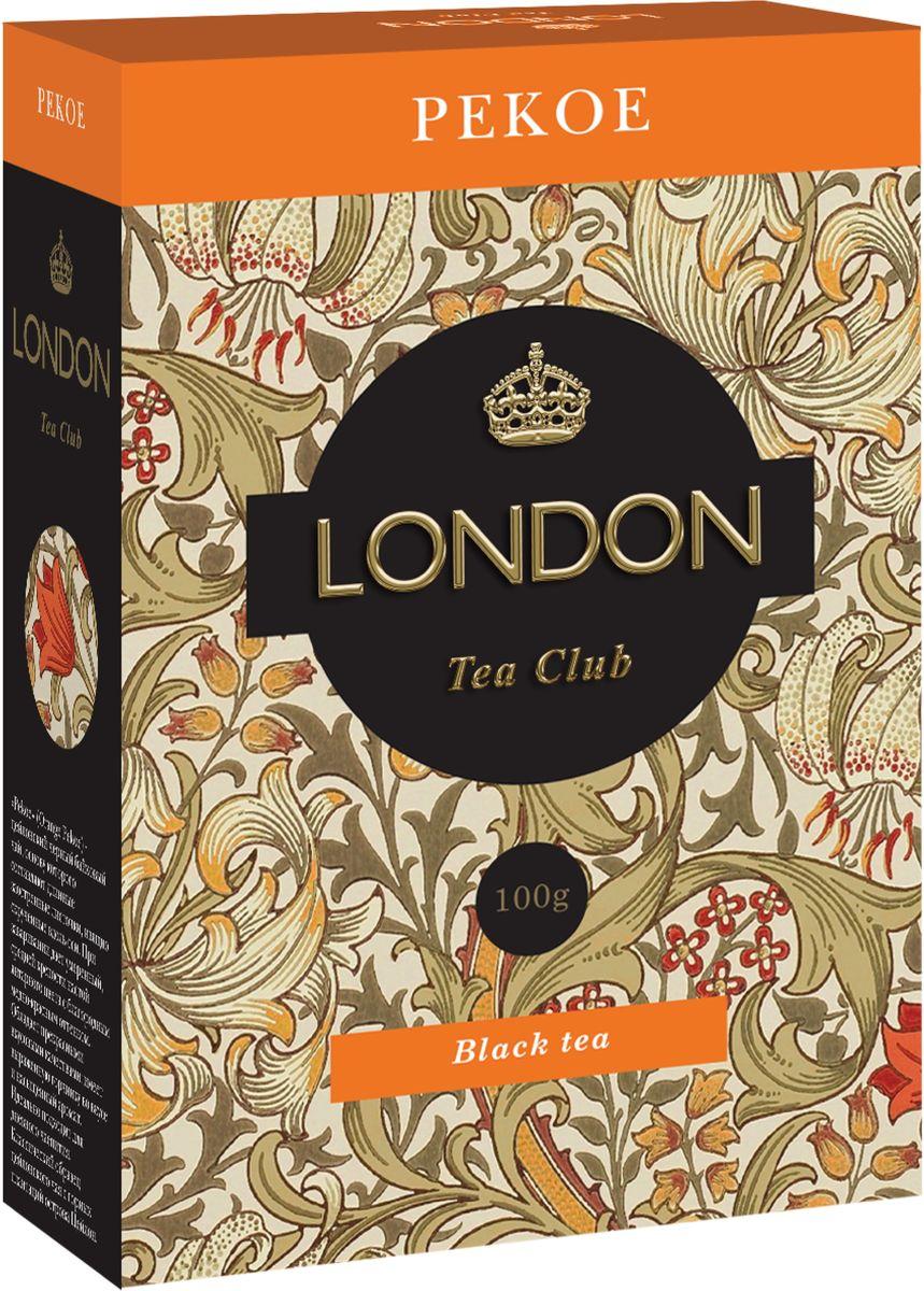 London Tea Club Pekoe листовой черный чай, 100 г greenfield чай greenfield классик брекфаст листовой черный 100г
