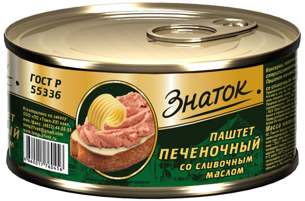 Знаток паштет печеночный со сливочным маслом ГОСТ, 230 г паштет argeta куриный 95г