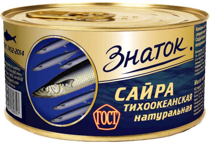 Знаток сайра тихоокеанская натуральная консервированная, 240 г сайра натуральная каждый день 240г