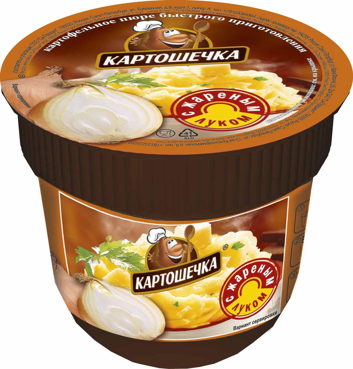 Картошечка Пюре картофельное с жареным луком, 41 г00000040935Обед моментального приготовления с жареным луком в порционном стакане.