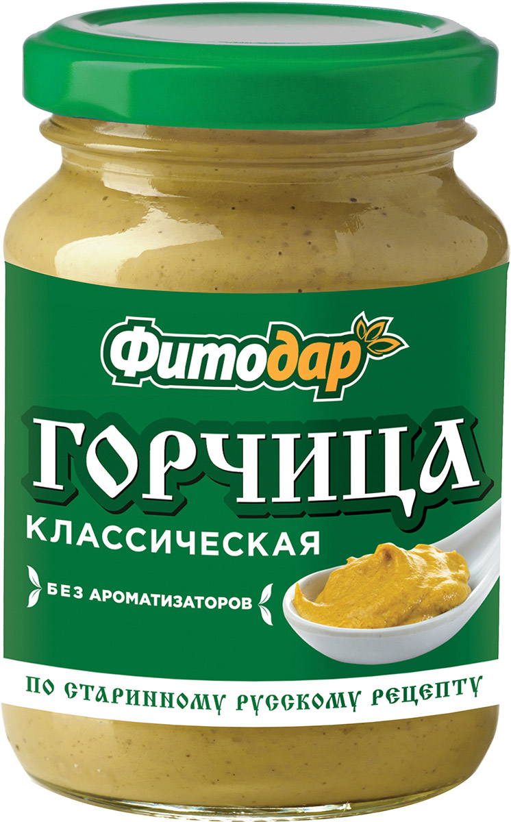 Фитодар горчица классическая, 185 г00000041222Горчица Фитодар классическая – ароматная приправа, приготовленная по традиционному русскому рецепту.Вкус классической горчицы отличается умеренной жгучестью, в котором прослеживается острая нотка.Отсутствие горечи обусловлено тем, что горчица марки Фитодар изготавливается только из вызревших зерен горчицы.Прекрасно подойдет для придания пикантного вкуса мясу, рыбе, колбасным изделиям, салатам и овощам, грибным и овощным консервам. На основе горчицы делают различные соусы, она входит в состав майонеза.