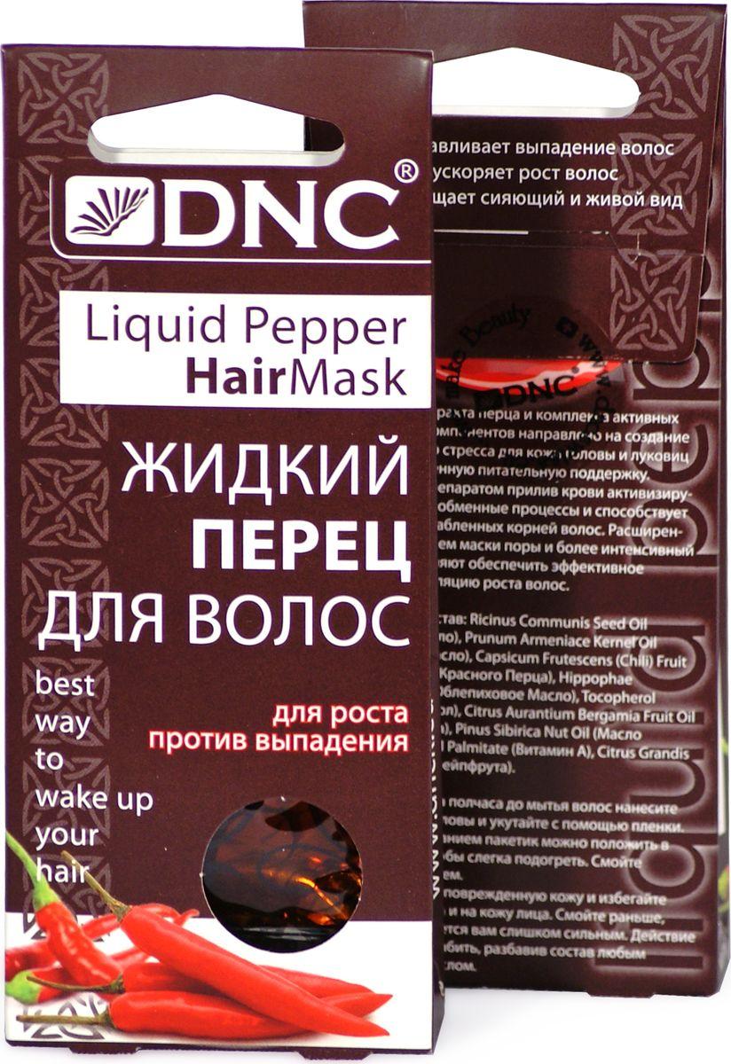 DNC Жидкий перец для волос 15мл, 3 шт, набор из 2 шт (2х3х15мл) dnc набор филлер для волос 3 15 мл и шелк для волос 4 10 мл
