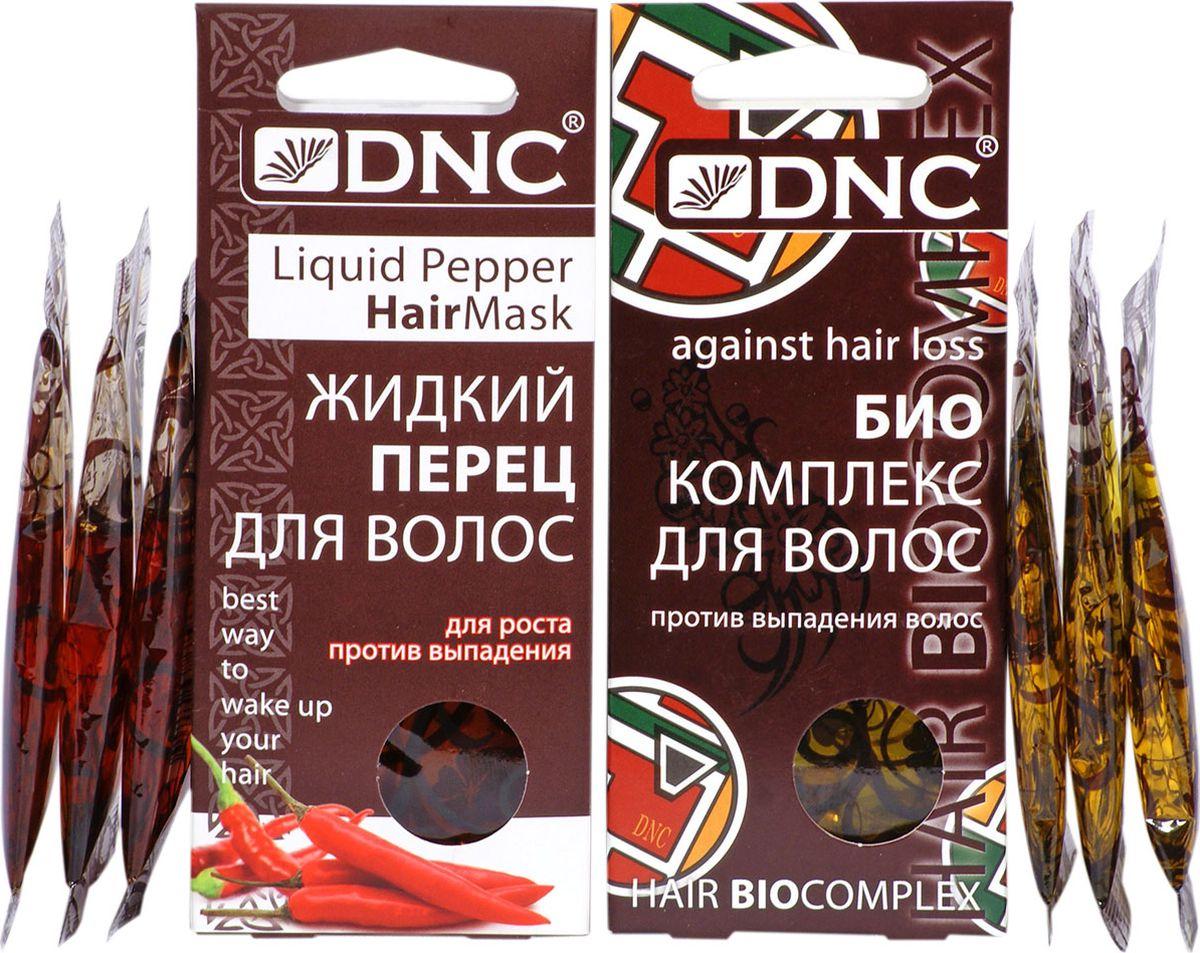 DNC Набор масел: Жидкий перец для волос, 15 мл, 3 шт + Биокомплекс против выпадения волос, 15 мл, 3 шт dnc маска для жирных волос 3 15 мл