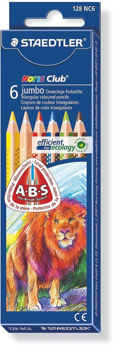 Staedtler Набор цветных карандашей Noris Club Jumbo 128 6 шт128NC6Набор цветных карандашей Noris Club Jumbo 128. Картонная упаковка содержит 6 цветов в ассортименте. Карандаши уложены в 1 ряд. Эргономичная трехгранная форма для удобного и легкого письма. Идеально для первых упражнений в письме и рисовании. Привлекательный дизайн звезды с полем для имени. A-B-S - белое защитное покрытие для укрепления грифеля и для защиты от поломки. Очень мягкий и яркий грифель. При производстве используется древесина сертифицированных и специально подготовленных лесов.