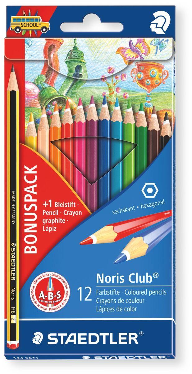 Staedtler Набор цветных карандашей Noris Club 144 12 цветов с чернографитовым карандашом144SET1Набор цветных карандашей Noris Club 144, 12 цветов в картонной упаковке + 1 чернографитовый карандаш. Карандаши уложены в 1 ряд. Классическая шестигранная форма. A-B-S - белое защитное покрытие для укрепления грифеля и для защиты от поломки. Очень мягкий и яркий грифель. При производстве используется древесина сертифицированных и специально подготовленных лесов.