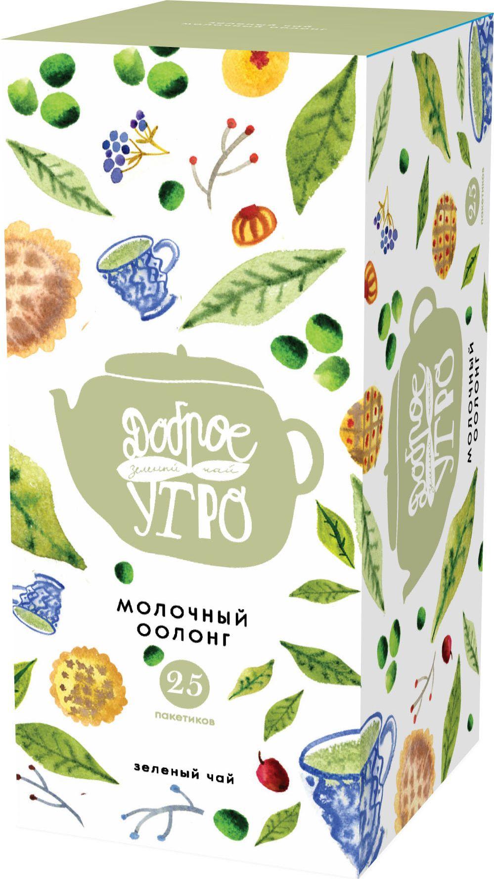 Доброе утро Молочный Оолонг зеленый чай в пакетиках, 25 шт доброе утро лесные ягоды зеленый чай в пакетиках 25 шт