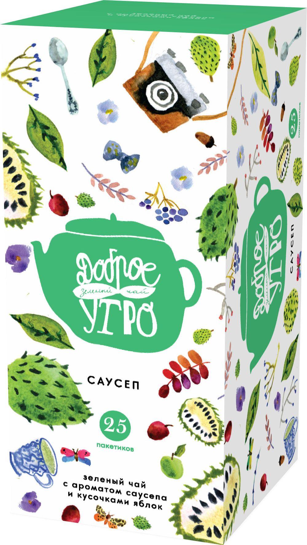 Доброе утро Саусеп зеленый чай в пакетиках, 25 шт