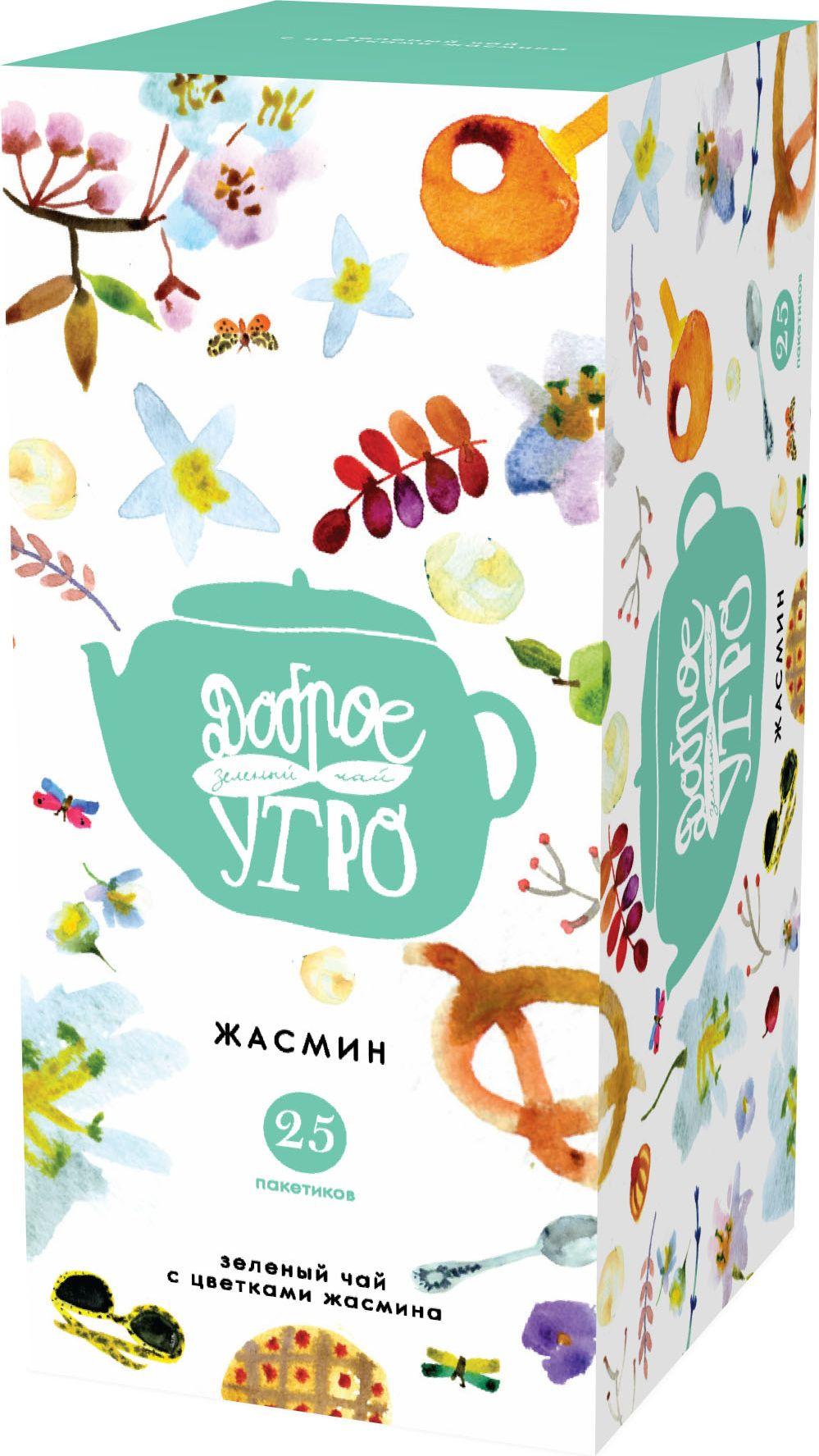 Доброе утро Жасмин зеленый чай в пакетиках, 25 шт c lc006 100g 100% естественный самый свежий чай цветка жасмина органический зеленый чай здравствулте