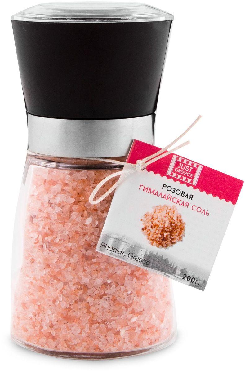 Just Greece приправа гималайская розовая соль, 200 гУТ000000925Гималайская розовая соль включает в себя более 80-ти микроэлементов. Больший процент в ней составляют железо, калий, кальций, медь и магний. Гималайская соль является самой полезной из всех разновидностей солей.
