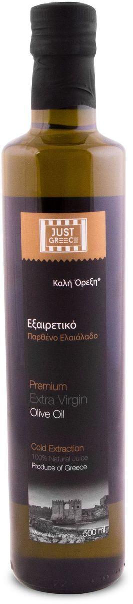 Just Greece Premium Extra Virgin оливковое масло, 500 млУТ000000974Оливковое масло Premium Extra Virgin Just Greece обладает ярко выраженным ароматом оливы и естественным горьковатым послевкусием. Оно идеально дополнит блюдо, подарив ему восхитительный средиземноморский вкус и слегка фруктовый аромат.Масла для здорового питания: мнение диетолога. Статья OZON Гид