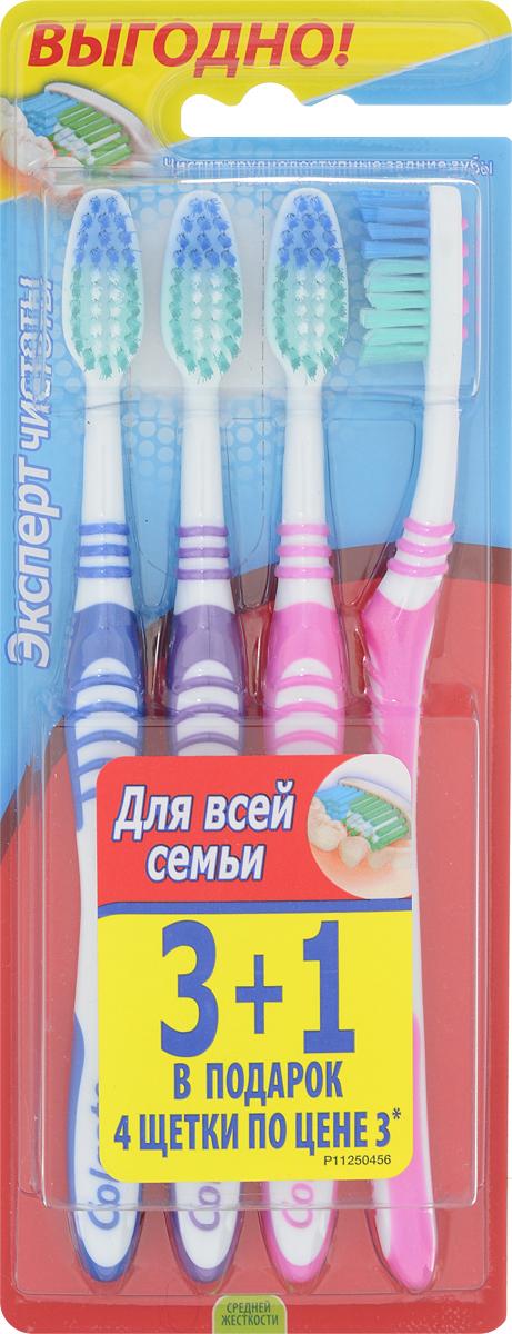 Colgate Зубная щетка Эксперт чистоты, средней жесткости, 3+1, цвет: розовый, фиолетовый, синийFVN52196_розовый, фиолетовый, синийЗубная щетка Colgate Эксперт чистоты чистит и проникает в труднодоступные места. Выступающий кончик щетинок великолепно очищает задние коренные зубы. Мягкая резиновая подушечка для чистки языка удаляет бактерии, вызывающие неприятный запах изо рта. Товар сертифицирован.