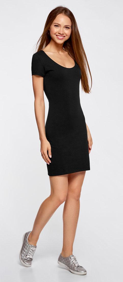 Платье oodji Ultra, цвет: черный, белый. 14001182-2/47420/2910P. Размер M (46) платье oodji collection цвет голубой белый горох 24001082 2 47420 7010d размер l 48