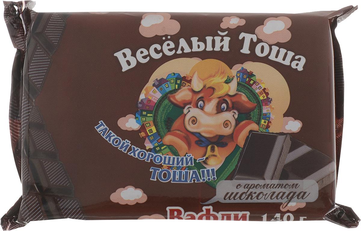 Веселый Тоша вафли с ароматом шоколада, 140 г веселый тоша конфеты вафельные глазированные со сгущенным молоком 250 г