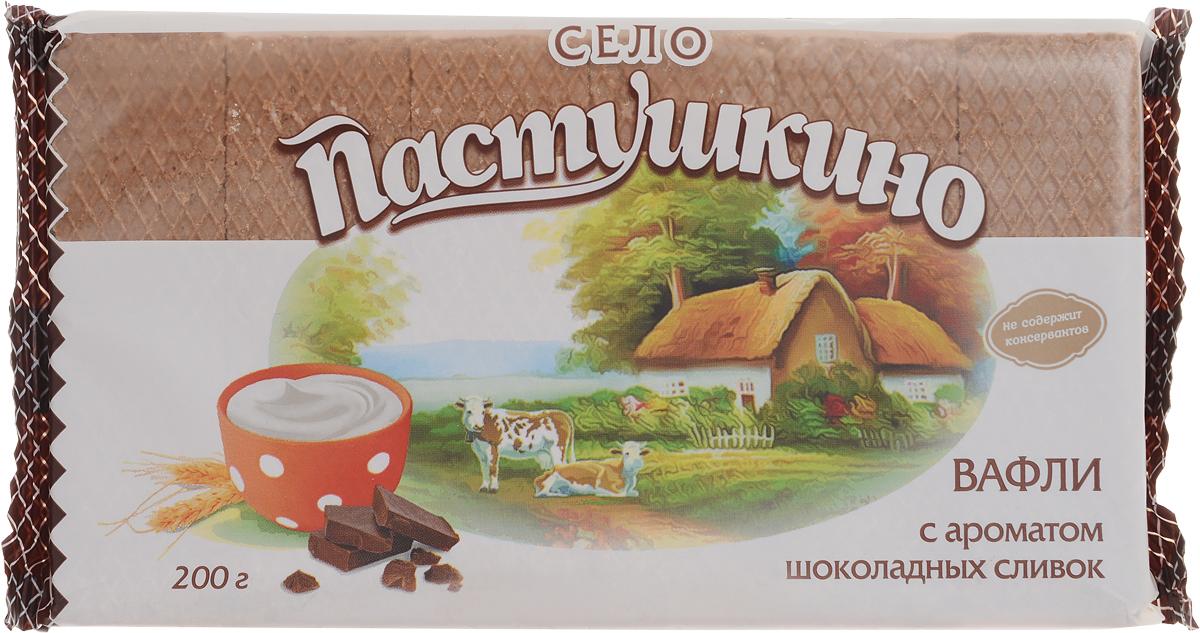 Село Пастушкино вафли с ароматом шоколадных сливок, 200 г вафли обожайка вкус сливки 225 г
