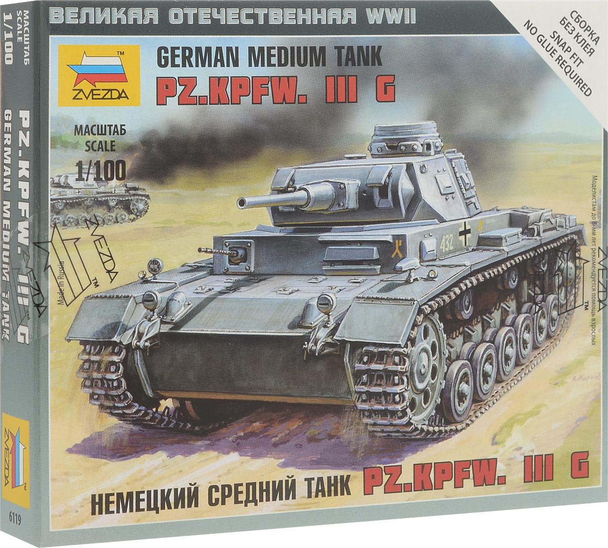 Звезда Сборная модель Немецкий средний танк Pz.Kpfw. III G