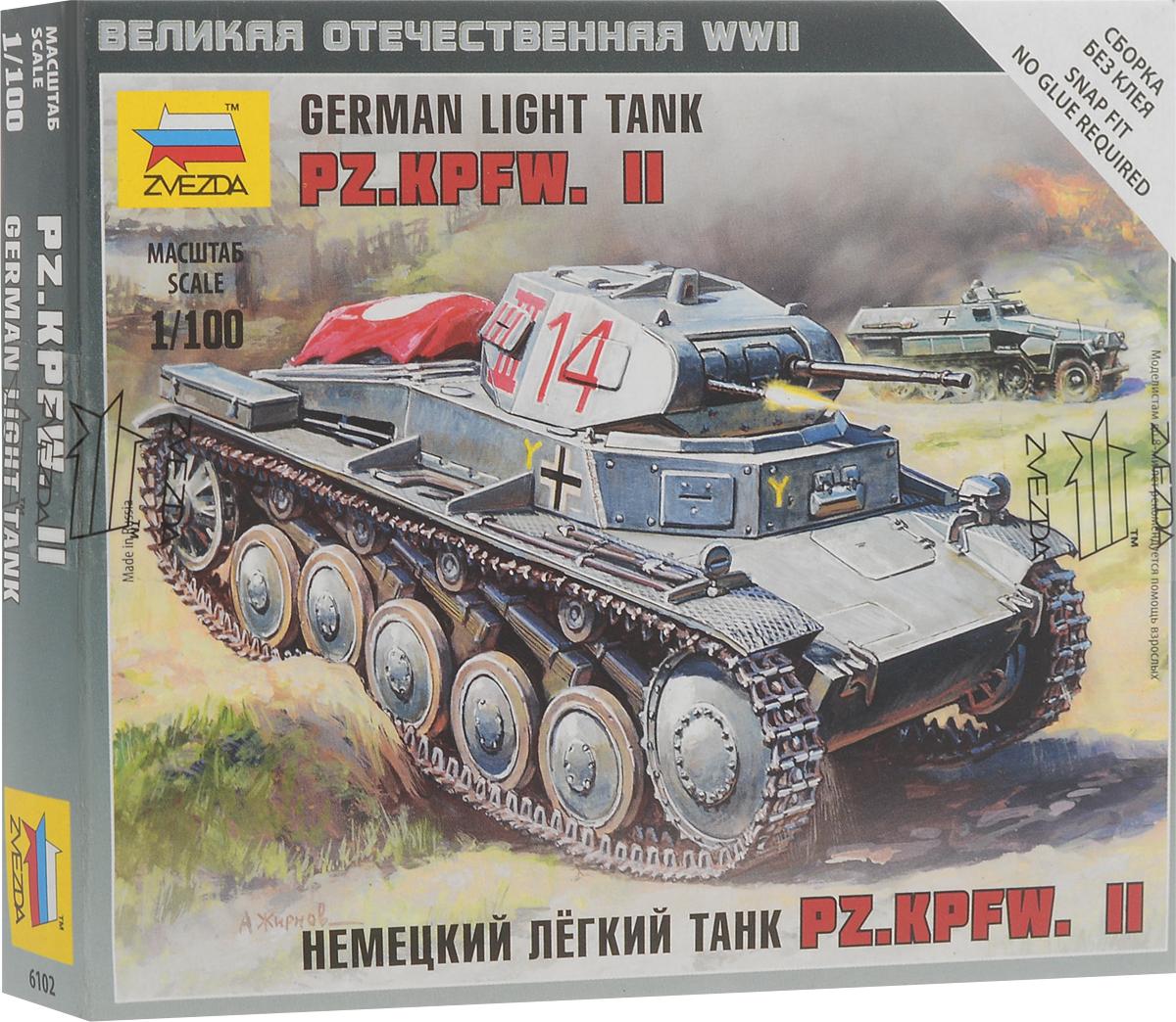 Звезда Сборная модель Немецкий легкий танк PZ.KPFW.II