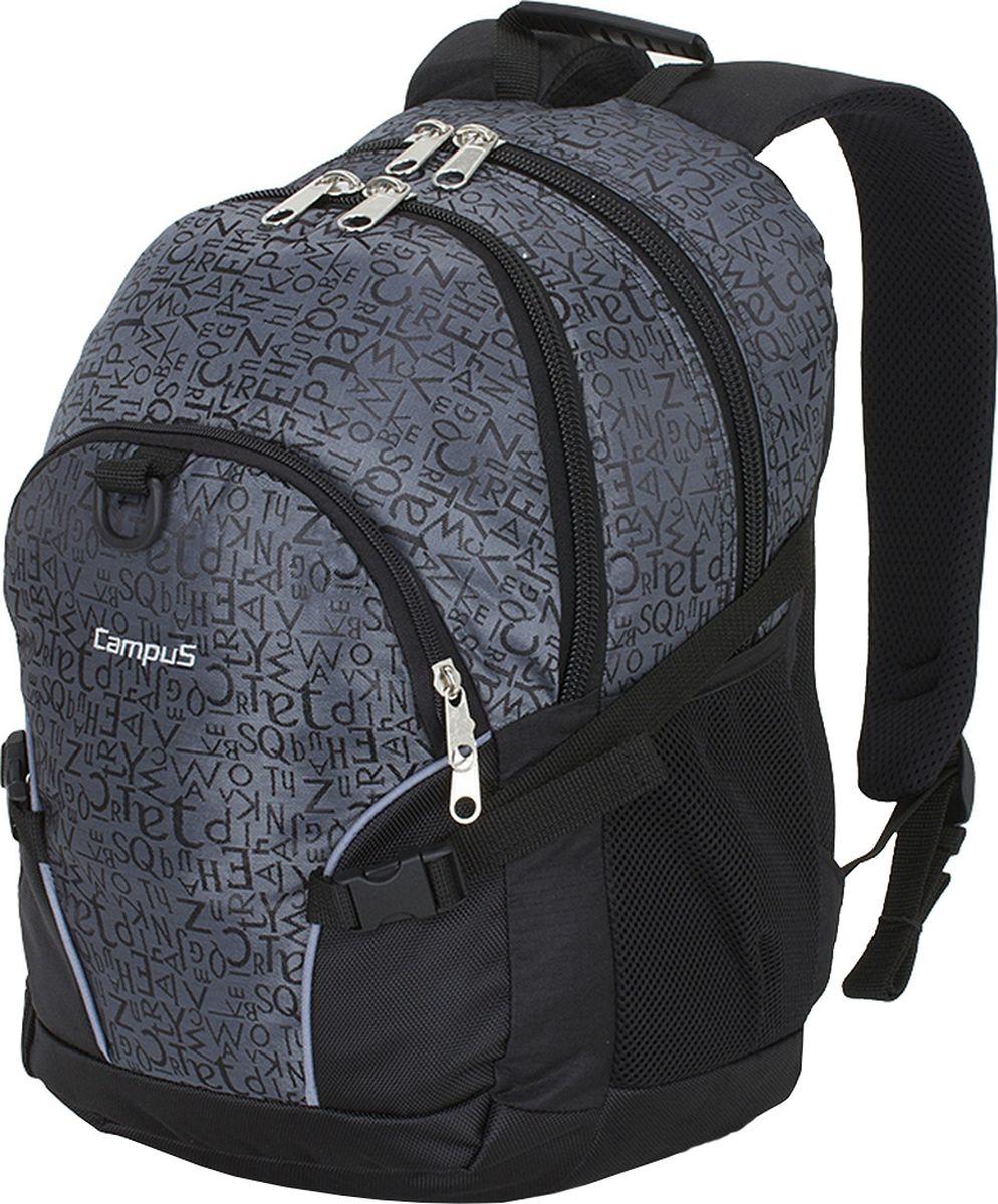 Рюкзак городской Campus Kornat, цвет: серый, 30 л. 50380251827105038025182710Вместительный рюкзак Kornat подходит для активного отдыха на свежем воздухе. Он выполнен из полиэстера.Особенности:- основное отделение на молнии4- два небольших отделения на молнии4- два боковых сетчатых кармана;- внутренний карман в главном отсеке;- система внутренних карманов, зажим для ключей;- регулируемые плечевые ремни4- нагрудный ремень с пряжкой-свистком;- поясной ремень +C[-4]:C;- боковые компрессионные ремни;- светоотражающие элементы;- Комфортная спинка- два специально сконструированные подушки, идущие вдоль позвоночника, связанные сеткой, образуя туннель, обеспечивающий циркуляцию воздуха и охлаждение спины. Система ремней позволяет регулировать угол наклона рюкзака относительно корпуса в зависимости от условий эксплуатации.