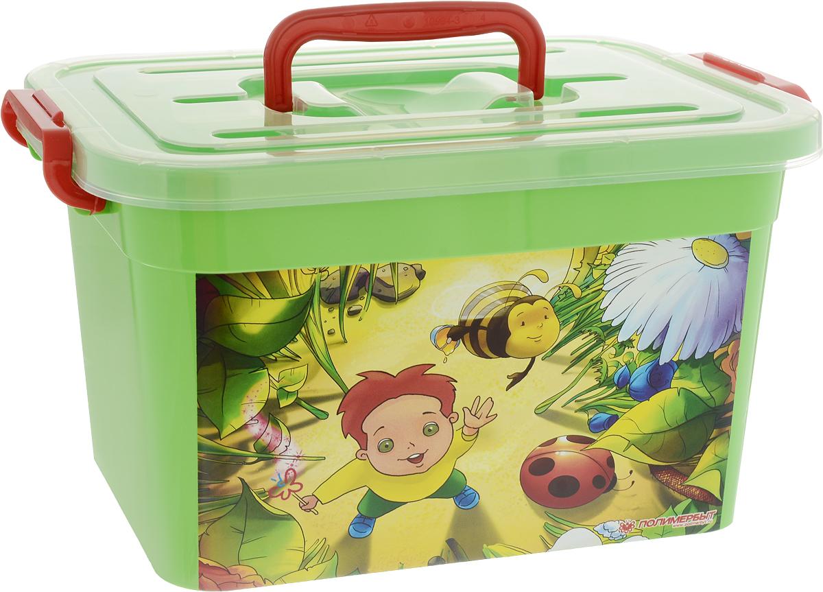 Полимербыт Ящик для игрушек Радуга цвет салатовый 6,5 лС80901_пчелкаУдобный ящик Радуга, выполненный из прочного пластика, предназначен для хранения игрушек. Ящик для игрушек очень вместителен. Он плотно закрывается крышкой с защелками, а в случае удара или механического повреждения не раскалывается, что безопасно для ребенка. Контейнер декорирован красочным рисунком.Крышка снабжена удобной ручкой для комфортной переноски.Ящик поможет хранить игрушки в одном месте, а также защитит их от пыли, грязи и влаги.
