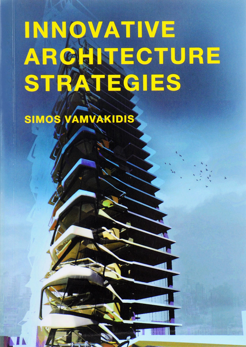 Innovative Architecture Strategies