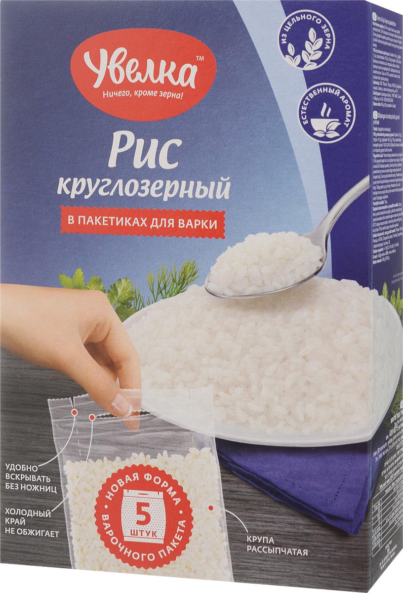 Увелка рис круглозерный в пакетах для варки, 5 шт 80 г рис мистраль кубань белый круглозерный в варочных пакетах 8 62 5г