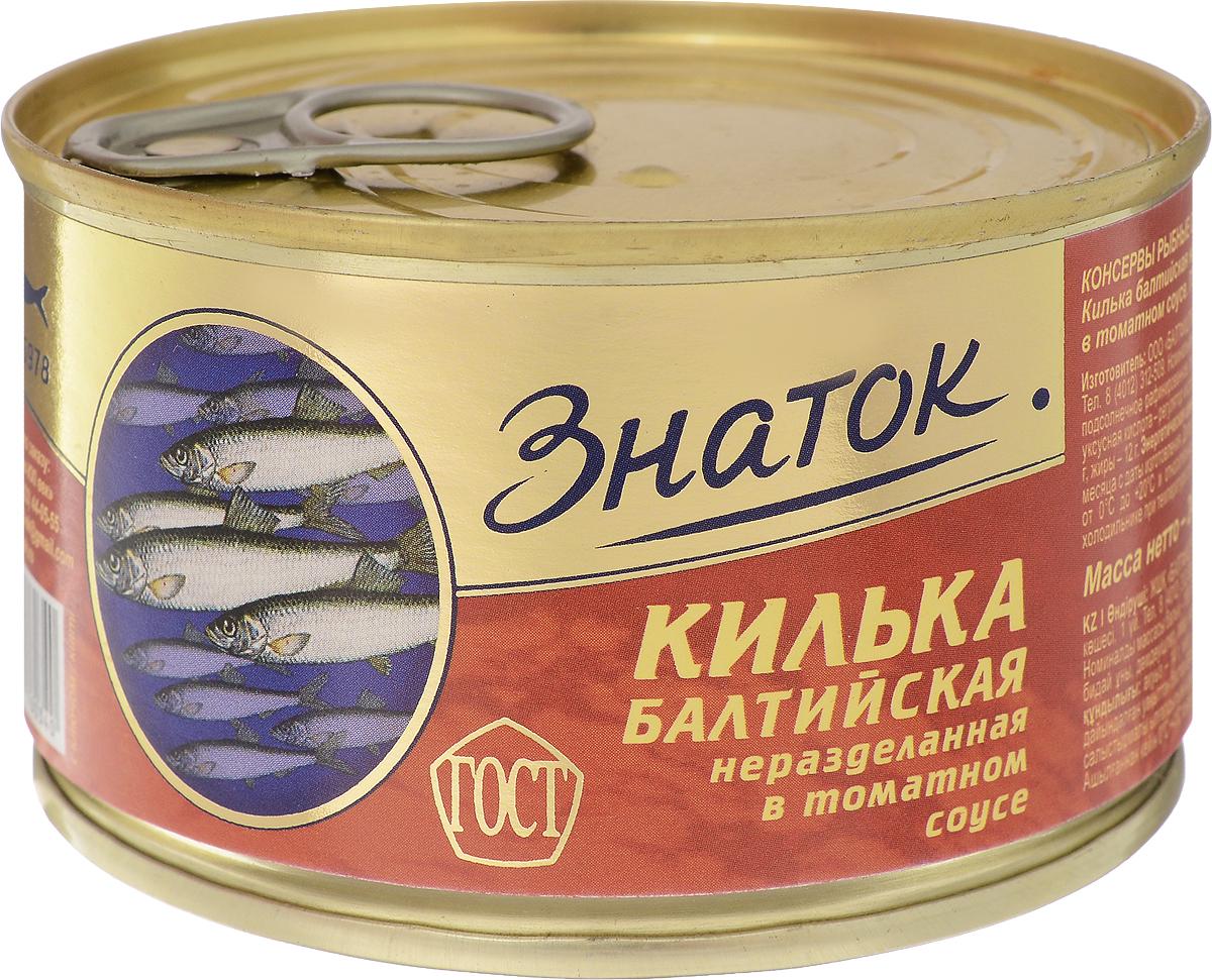 Знаток килька балтийская неразделенная в томатном соусе, 240 г килька в томатном соусе обжареная 240г