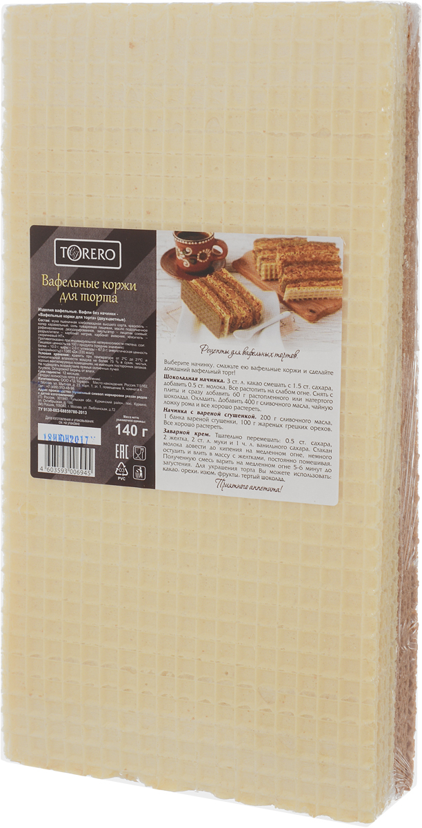 Тореро вафельные коржи для торта двухцветные, 140 г