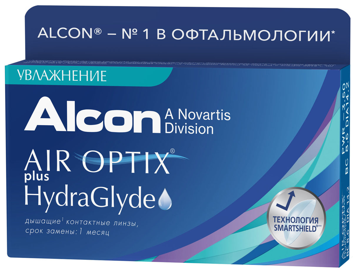ALCON Контактные линзы AIR OPTIX plus HydraGlyde (3 pack)/Радиус кривизны 8,6/Оптическая сила +3.5058559Легко забыть, что вы в линзах Дышащие контактные линзы Air Optix® plus HydraGlyde® обеспечивают длительное увлажнение и защиту от загрязнений в течение всего срока ношения, поэтому легко забыть, что вы в линзах. Свойства и преимущества: Защита от загрязнений SmartShield® - уникальная технология плазменной обработки поверхности: - Защищает от загрязнений и воздействия косметических средств - Обеспечивает превосходную смачиваемость в течение всего дня ношения. Длительное увлажнение. HYDRAGLYDE® - увлажняющая матрица, которая обеспечивает: - Комфорт при надевании - Увлажнение линзы в течение всего дня.Благодаря особой технологии изготовления SmartShield и HydraGlyde они совершенно не ощущаются на глазах и не требуют времени для привыкания. Немаловажно и то, что данные линзы можно носить в трех режимах (дневном, гибком и пролонгированном) в зависимости от рекомендаций офтальмолога или образа жизни пользователя.Контактные линзы или очки: советы офтальмологов. Статья OZON Гид