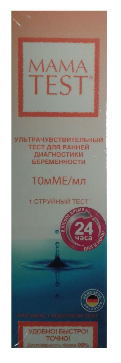 Мама Test Тест для определения беременности №1, струйный10216Ультрачувствительный тест для ранней диагностики беременности. Тест можно использовать в любое время суток, просто подставив приемный конец тест-устройства под струю мочи, и через несколько минут получить результат. Чувствительность 10 мМЕ/мл Точность - более 99%.