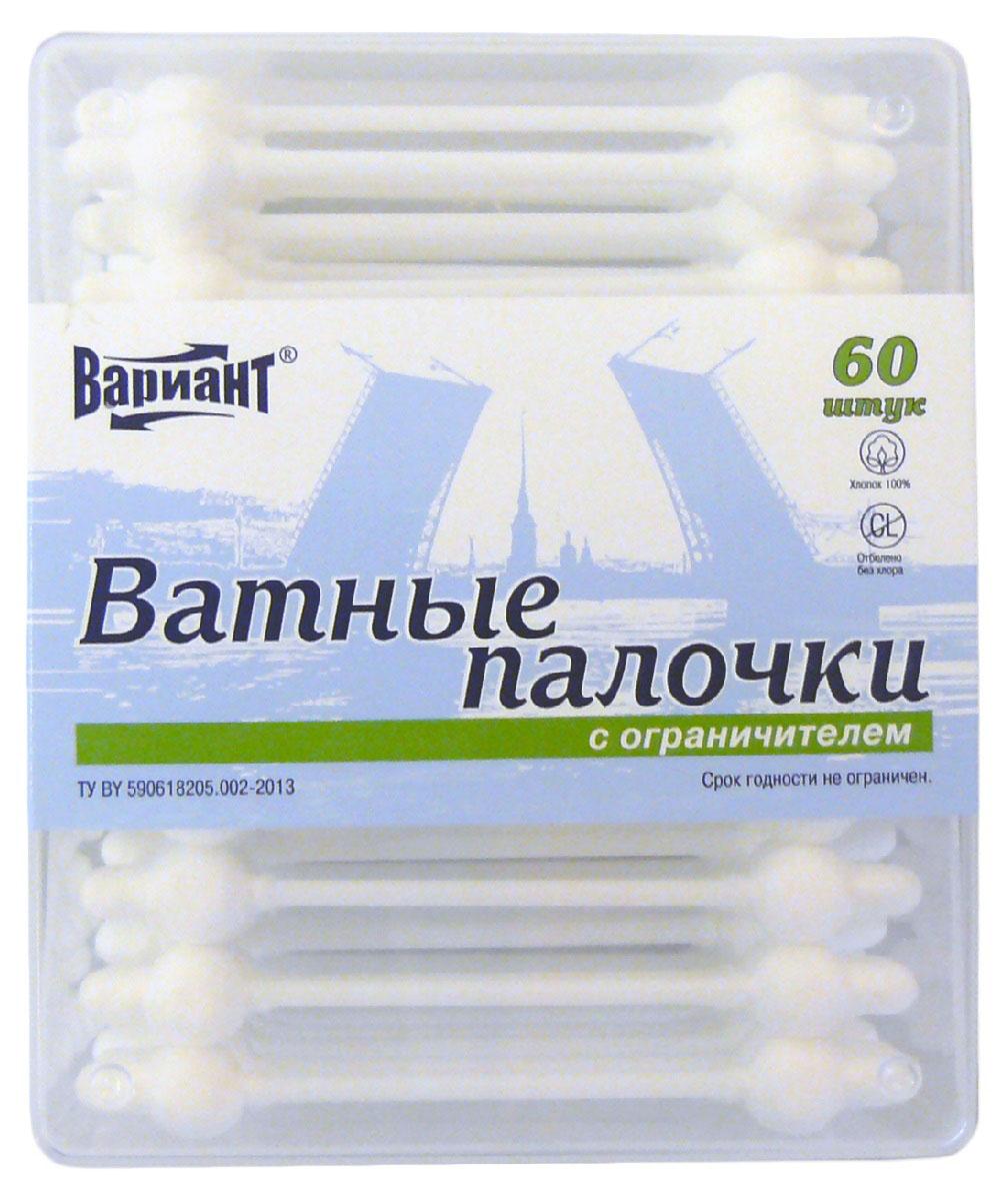 Вариант Ватные палочки с ограничителем 60 шт13197Ватные палочки идеально подходят для гигиены, способны удалить загрязнения и излишнюю влагу в труднодоступных местах. Каждая палочка имеет ограничитель, для дополнительной безопасности при использовании. Выполнены из экологически чистых материалов, пластиковое основание палочки обладает повышенной гибкостью и прочностью, хлопок отбелен по современным технологиям и сертифицирован для использования в области косметологии.