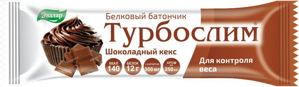 Батончик белковый Турбослим, шоколадный кекс, 50 г milky way шоколадный батончик 36 шт по 26 г