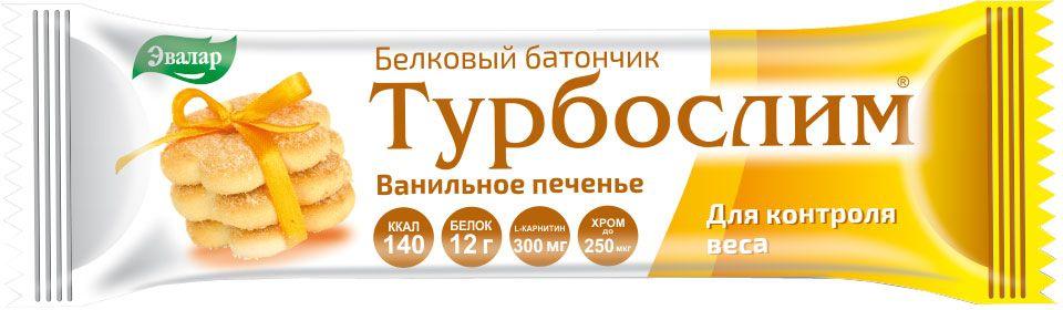 Батончик белковый Турбослим, ванильное печенье, 50 г добавка пищевая турбослим турбослим батончик для похудения белковый 4 штуки по 50 г