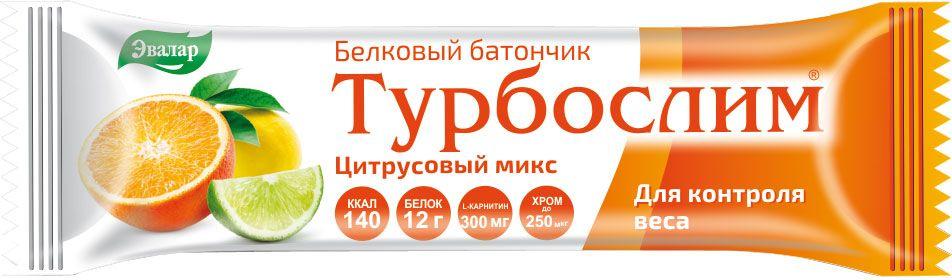 Батончик белковый Турбослим, цитрусовый микс, 50 г4602242009696Турбослим - белковый батончик со вкусом цитрусовый микс:- всего 140 ккал;- уникальный состав: 12 г белка, 300 мг L-карнитина, до 250 мкг хрома;- вкус любимых десертов;- вегетарианский продукт: содержит ингредиенты только растительного происхождения.Товар не является лекарственным средством.Товар не рекомендован для лиц младше 18 лет.Могут быть противопоказания. Следует предварительно проконсультироваться со специалистом.Как повысить эффективность тренировок с помощью спортивного питания? Статья OZON Гид