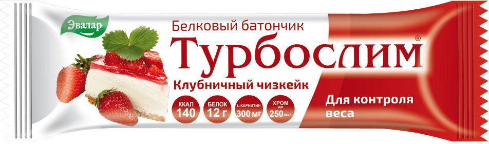 Батончик белковый Турбослим, клубничный чизкейк, 50 г4602242009702Турбослим - белковый батончик со вкусом клубничный чизкейк:- всего 140 ккал;- уникальный состав: 12 г белка, 300 мг L-карнитина, до 250 мкг хрома;- вкус любимых десертов;- вегетарианский продукт: содержит ингредиенты только растительного происхождения.Товар не является лекарственным средством.Товар не рекомендован для лиц младше 18 лет.Могут быть противопоказания. Следует предварительно проконсультироваться со специалистом.Как повысить эффективность тренировок с помощью спортивного питания? Статья OZON Гид