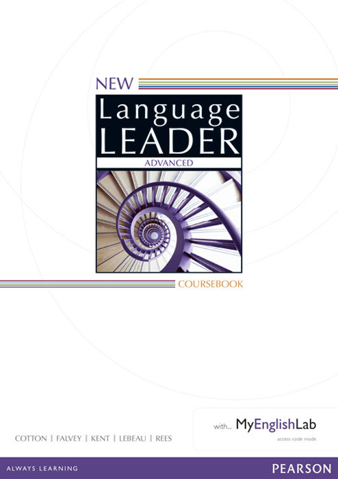 New Language Leader: Advanced: Coursebook with MyEnglishLab Pack academic vocabulary in use with answers