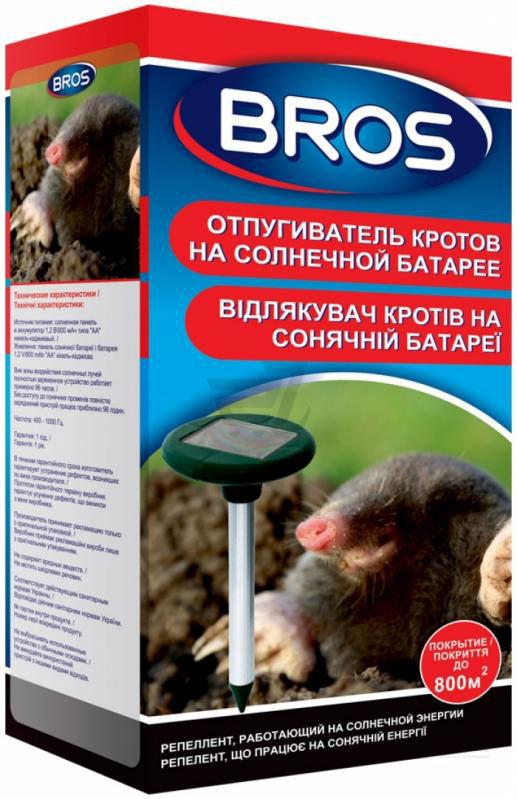 Отпугиватель кротов BROS  Sonic Solarny , электронный, ультразвуковой, на солнечной батарее - Защита от вредителей