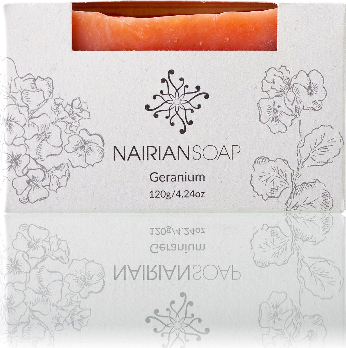 Nairian Мыло, герань, 120 гBSSGR-01-0120Позвольте цветочному аромату герани окутать и взбодрить вас! В состав этого полностью натурального мыла входит эфирное масло герани, которое балансирует и успокаивает кожу, в то время как витамин Е и масло граната предотвращают старение. Подходит для всего тела, рекомендовано обладателям сухой и зрелой кожи.