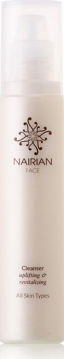 Nairian Очищающий лосьон, для всех типов кожи, 100 млCLFAL-01-0100Каждое лето в садах Армении распускаются золотистые календулы, которые Nairian бережно собирает, чтобы насытить свою продукцию их активными лечебными свойствами. Этот мягкий очищающий крем для лица из экстракта собранной нами календулы эффективно очищает кожу от декоративной косметики, пыли и излишнего жира. Мы также добавили в крем букет цитрусовых эфирных масел, обладающих освежающими, очищающими и бодрящими свойствами, которые в сочетании с эфирным маслом герани подтягивают кожу и балансируют жирность.