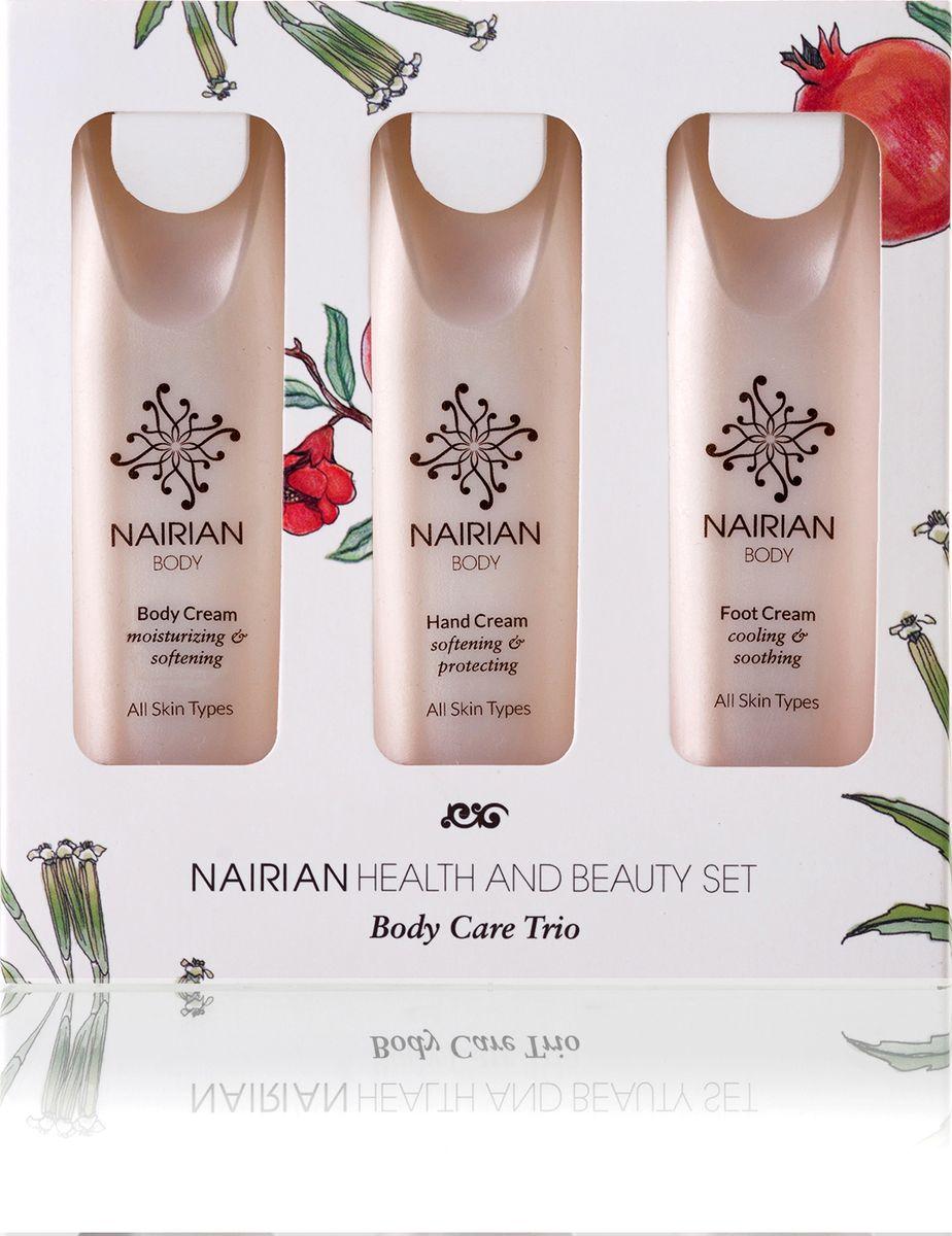 Nairian Коллекция для красоты и здоровья трио уход за телом: крем для тела 30 мл, крем для рук 30 мл и крем для ног 30 мл
